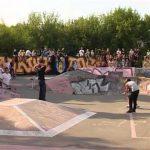 16_09_10_Skatepark_Lankow_